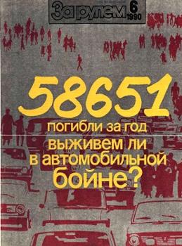 BMW вылетел с дороги в дерево на Днепропетровщине: четверо погибших - Цензор.НЕТ 3214