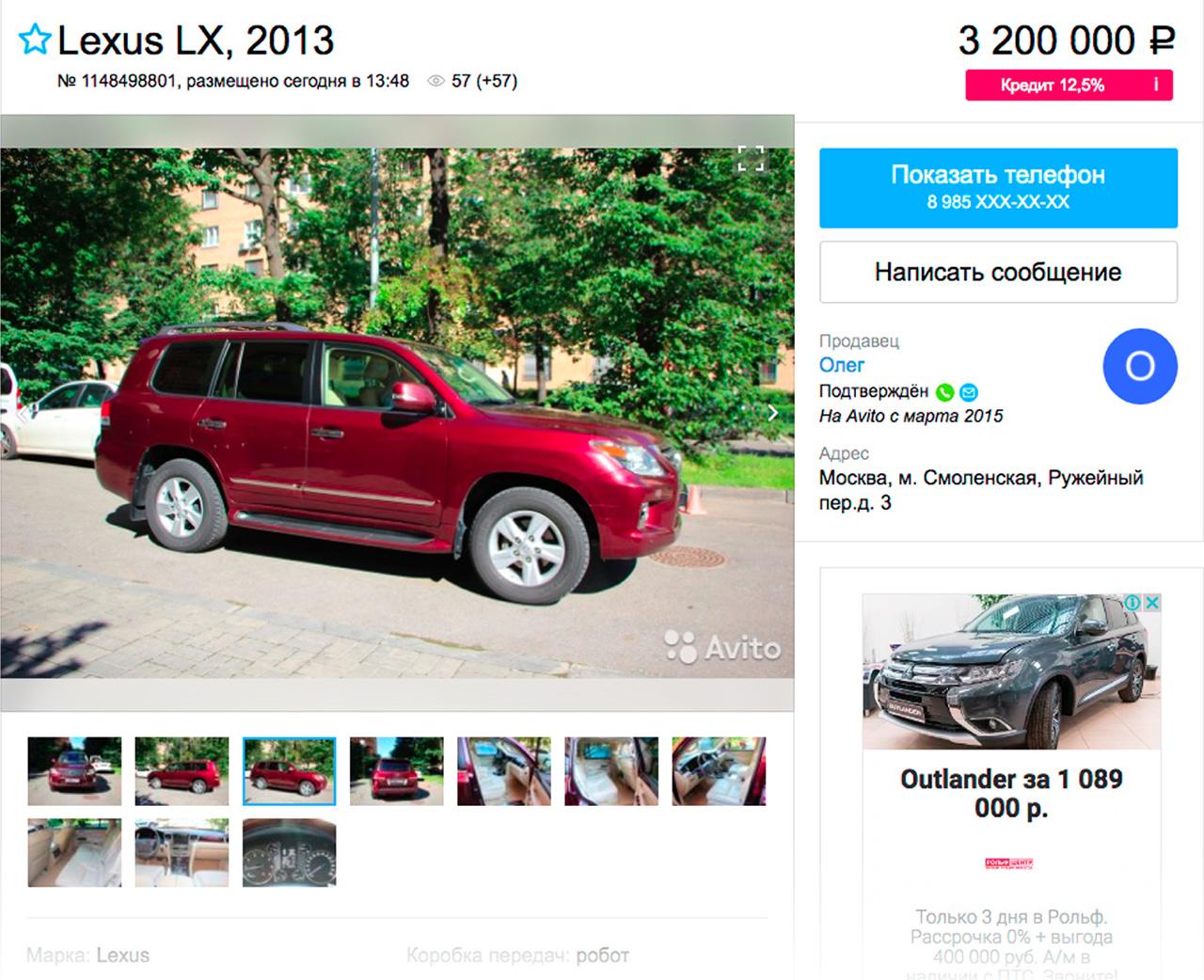 9eae292ae2ca5 Как продать авто через сайт Авито — журнал За рулем