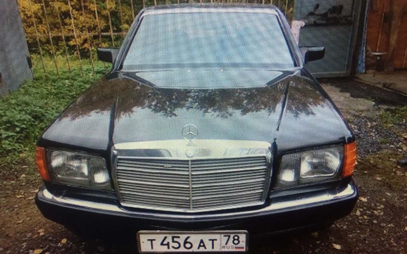 «Тысяча чертей»: в Сети продают Mercedes-Benz Михаила Боярского