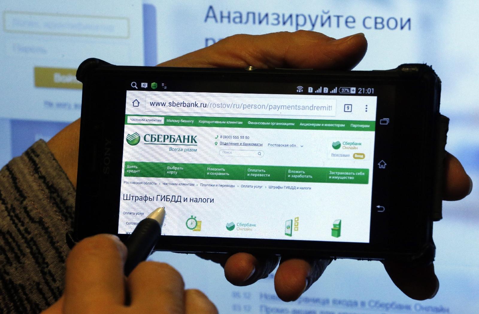 В январе в России изменится система оплаты штрафов за нарушения ПДД - журнал За рулем