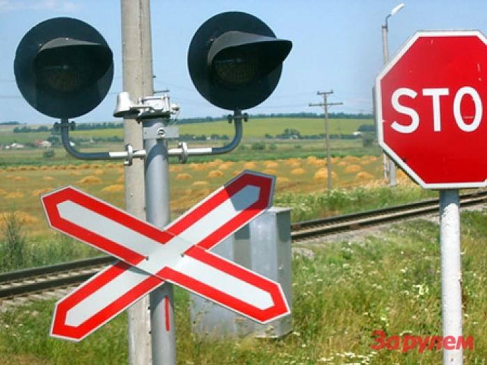 Проверка железнодорожной комиссии приурочена к международному дню привлечения внимания к железнодорожным переездам