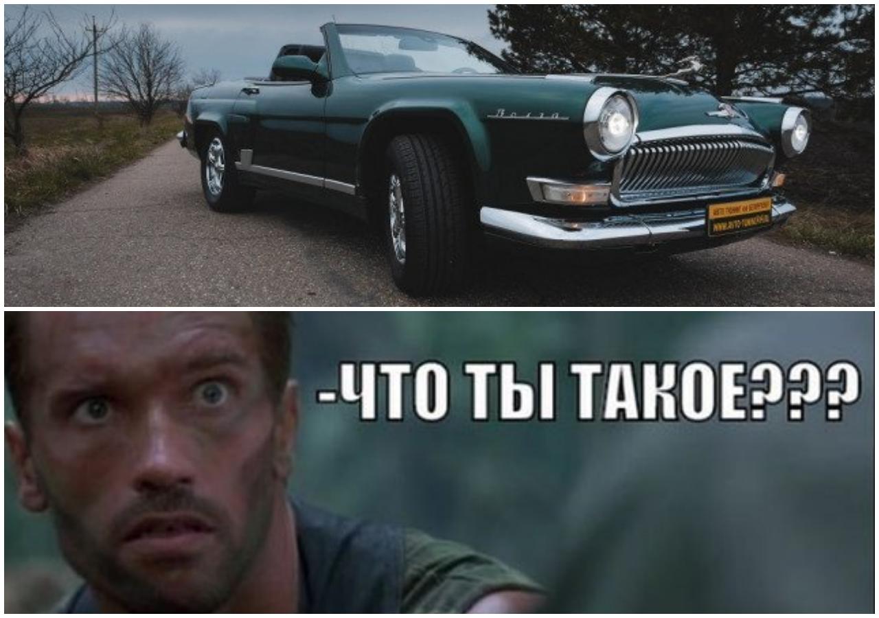 ГАЗ-21 Волга «Волкодав» продается за 16 000 000 рублей