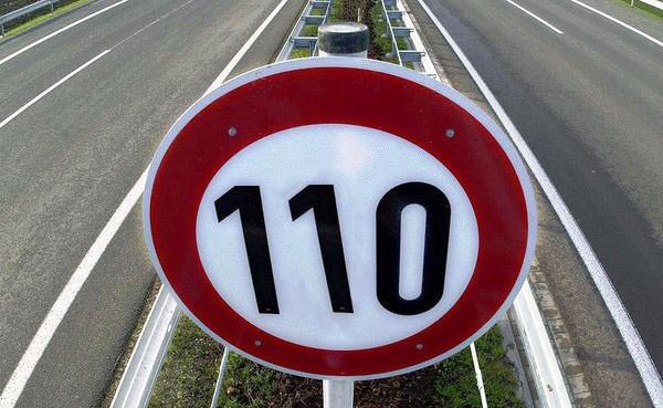 Скоростной режим на федеральных трассах изменят - журнал За рулем