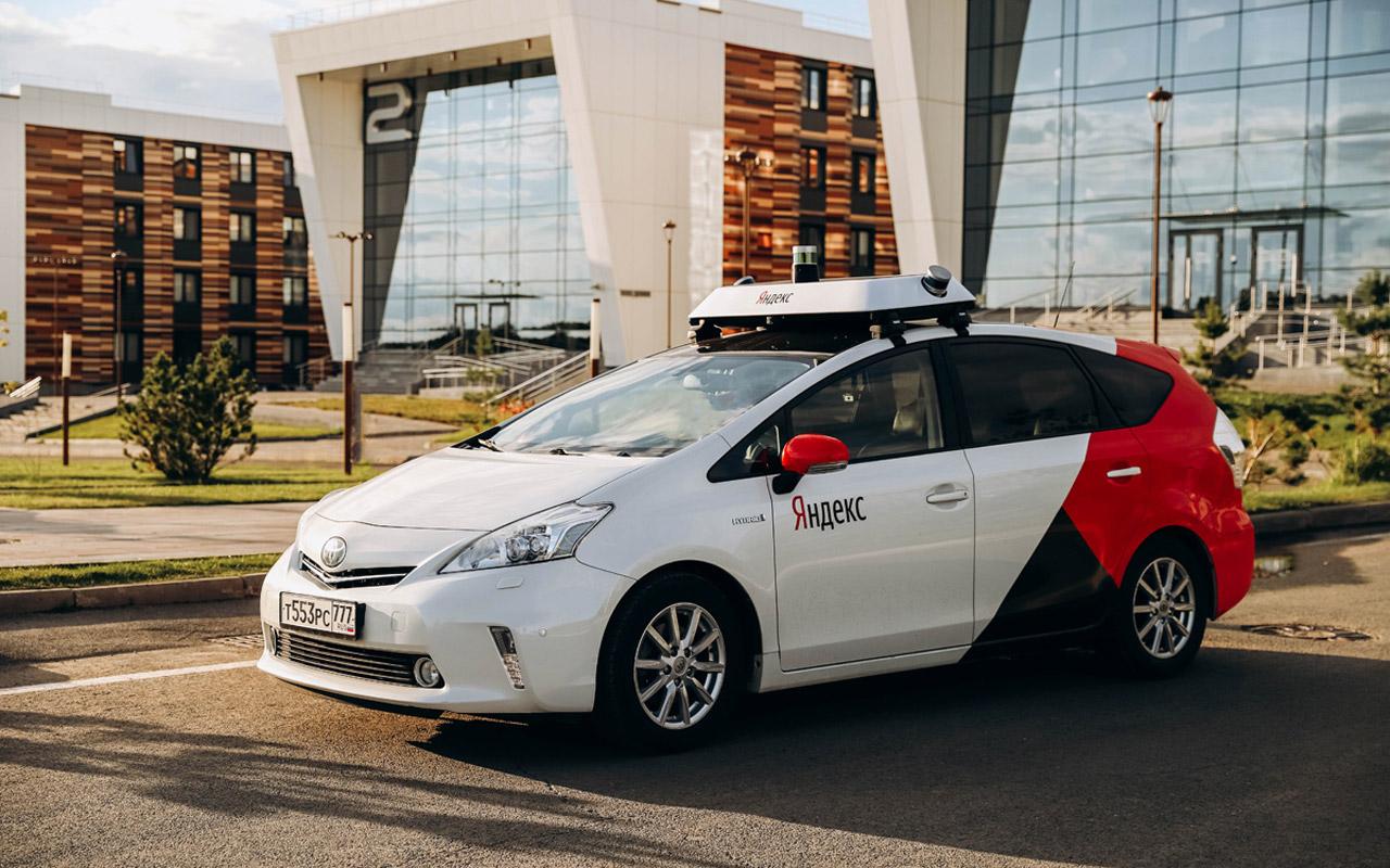 Яндекс будет тестировать беспилотные такси в Сколково
