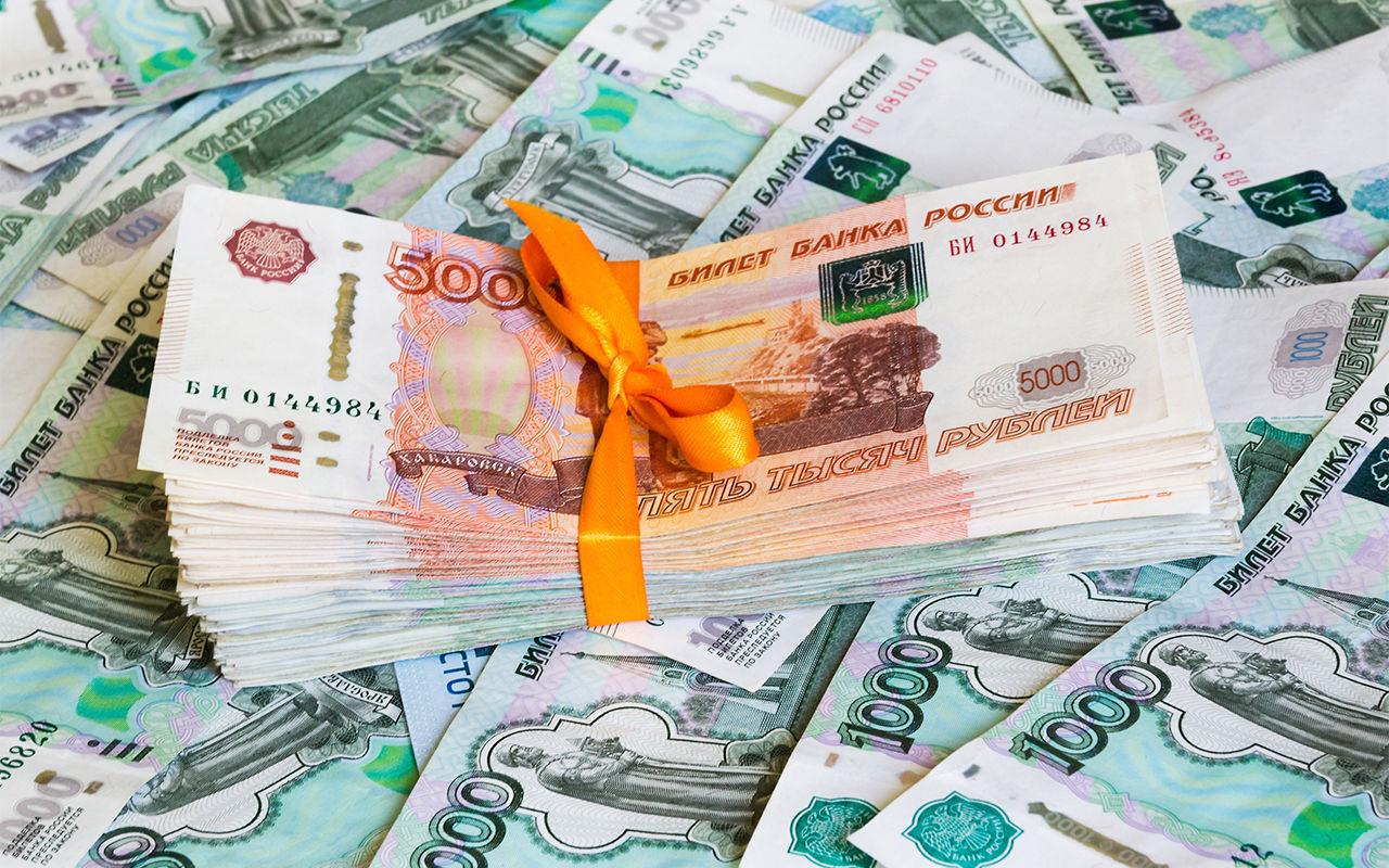 Картинки денежная помощь