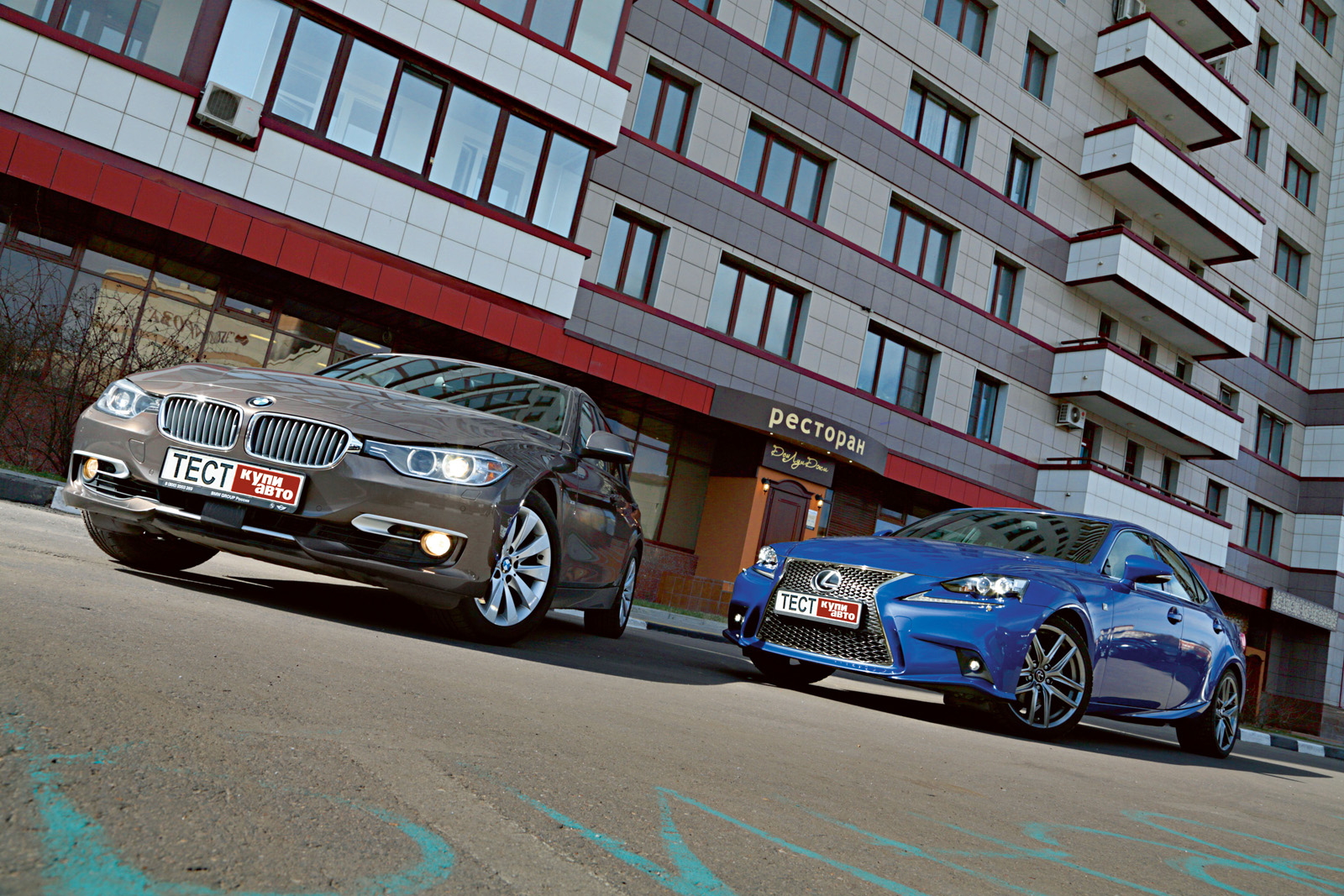 BMW 3-series против Lexus IS - сравнительный тест - журнал За рулем