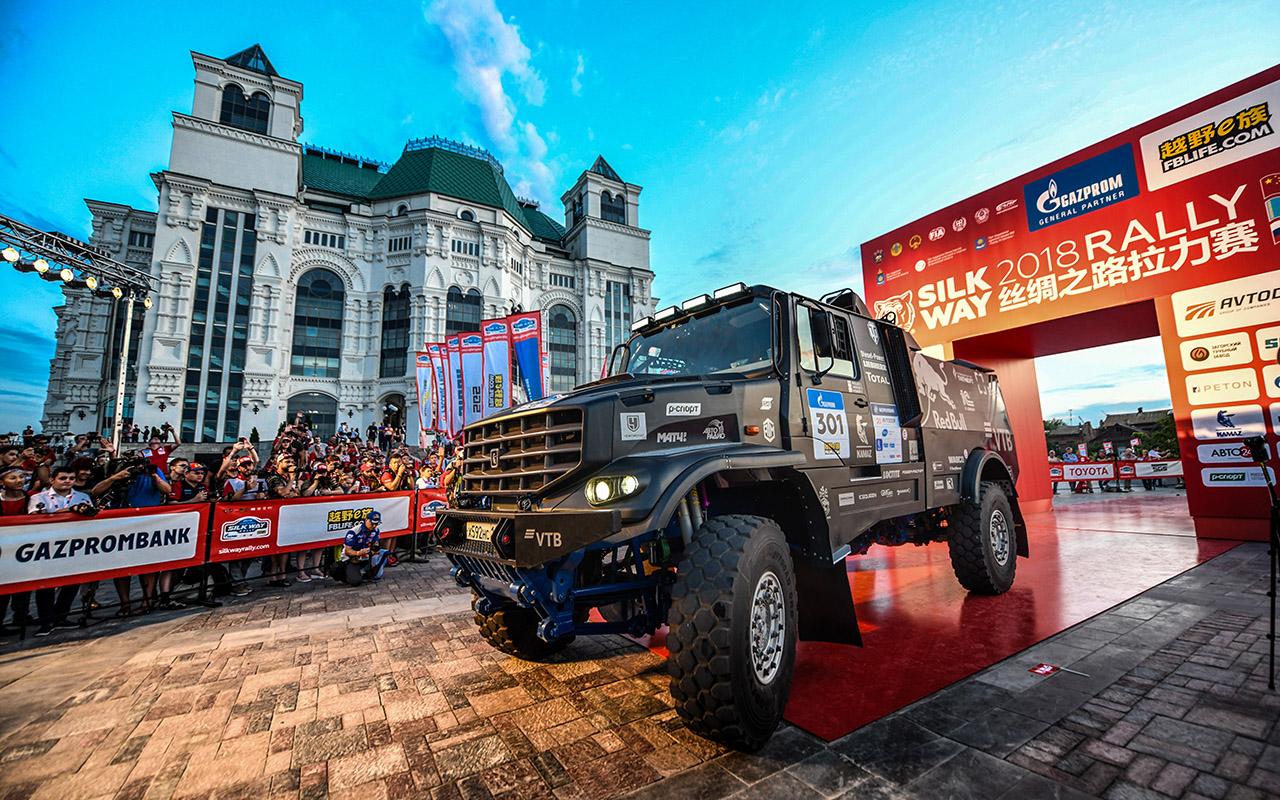 «Шелковый путь — 2018»: старт в Астрахани, финиш в Москве. А Китай оставили на осень