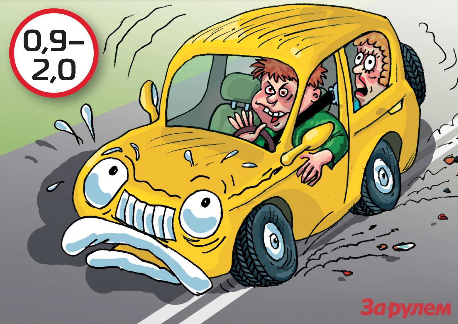 придать достоверности приколы про шоферов картинки лезь