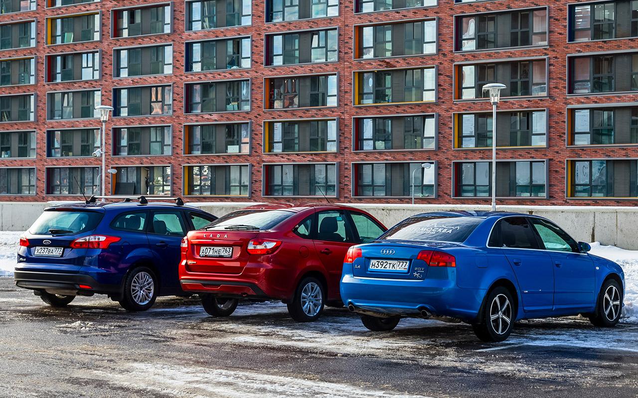 Новая Гранта истарые Audi A4и Ford Focus— тест-драйв вцифрах