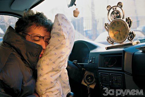 Сон едешь за рулем