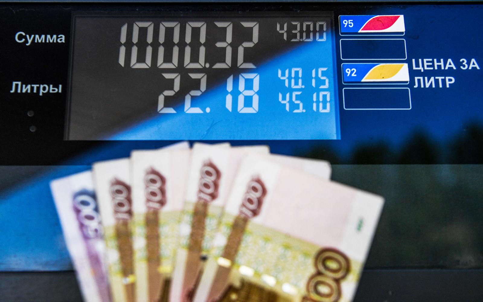 В России предложили ввести госрегулирование цен на топливо