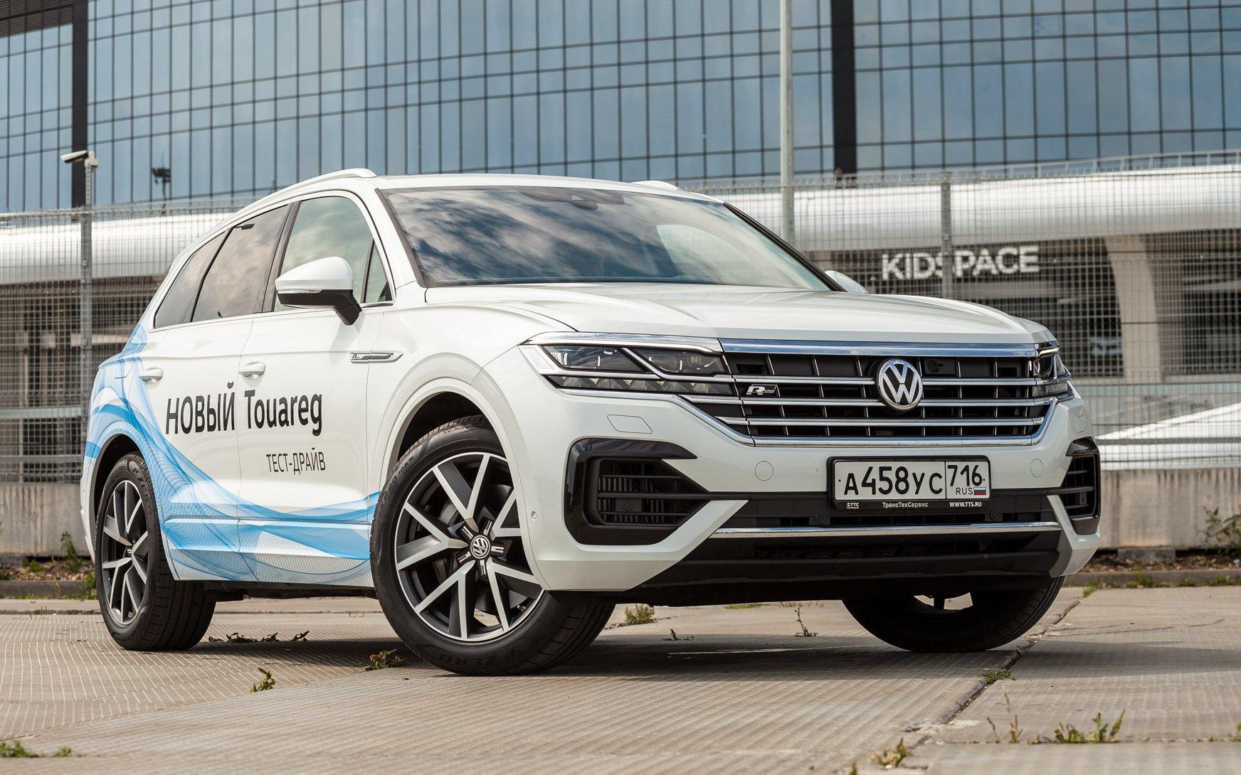 Новый VW Touareg: почем инновации для народа?