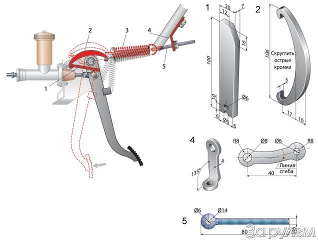 Как сделать педаль газа