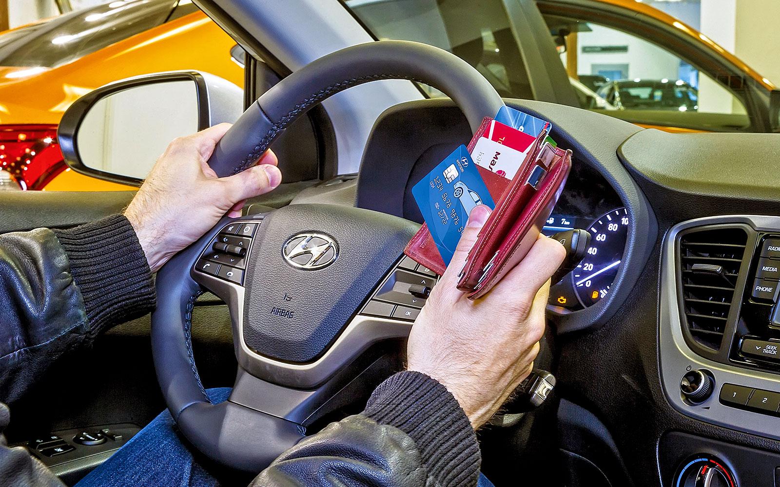 Проблемы при покупке автомобиля с пробегом