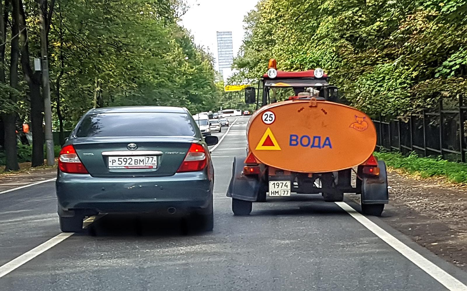 Что такое транспортное средство администратор блога