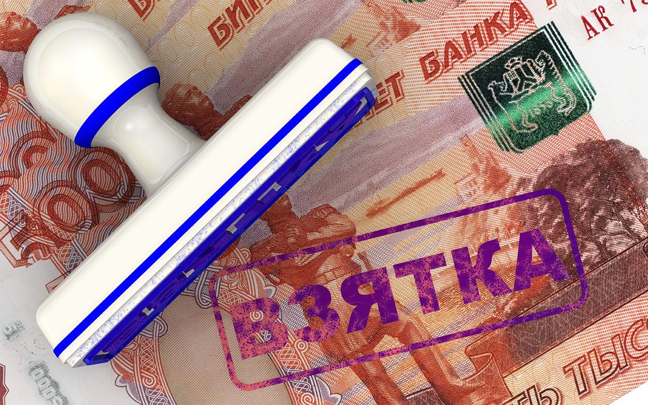 Взяточника из ГИБДД поймали сотрудники ФСБ