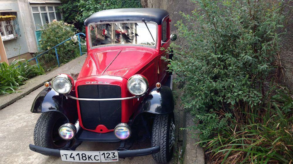 В Сети продают автомобиль из фильма «Под куполом цирка». Очень дорого!