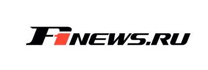 Наш спонсор - F1 News