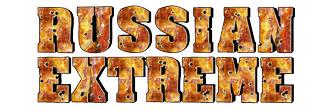 Наш спонсор - Русский Экстрим